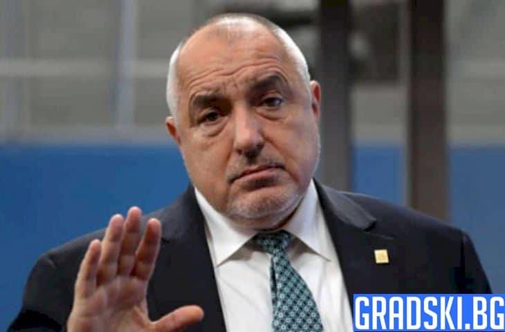 4,5 милиарда за българския бизнес от държавата