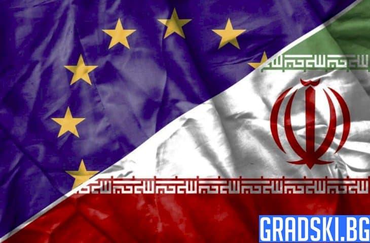 Иран обвинява ЕС