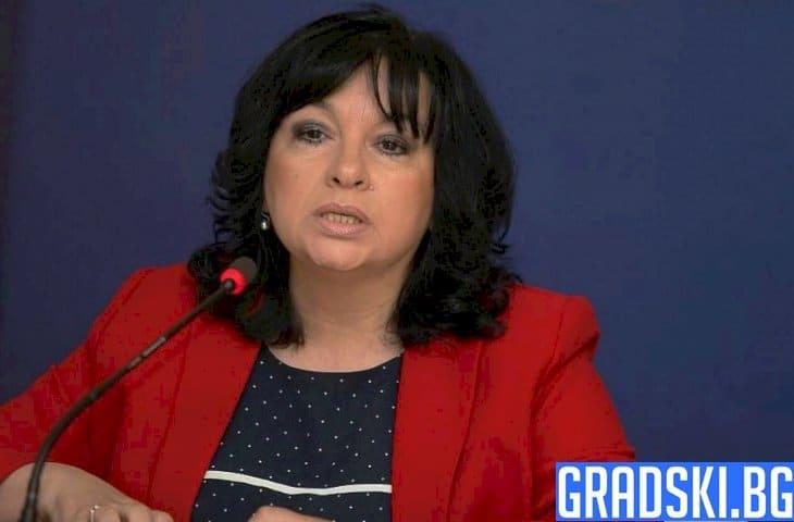 Теменужка Петкова в подкрепа на ядрената енергетика