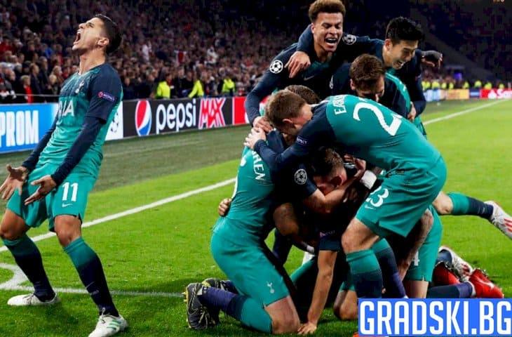 Тотнъм е на финал на Шампионската лига