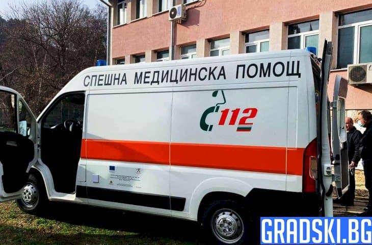 Повече за инцидента в София