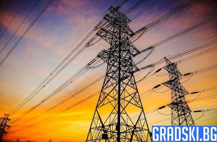 Какви ще са цените на тока, парното и природния газ от днес нататък