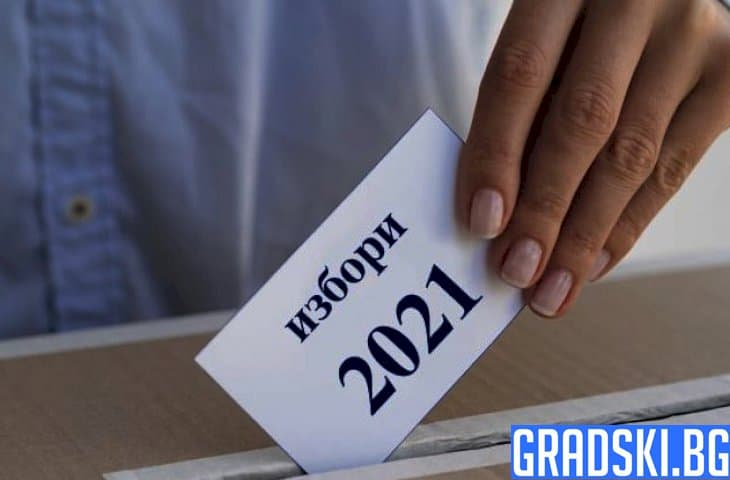 Къде са пропуските в избирателните процедури