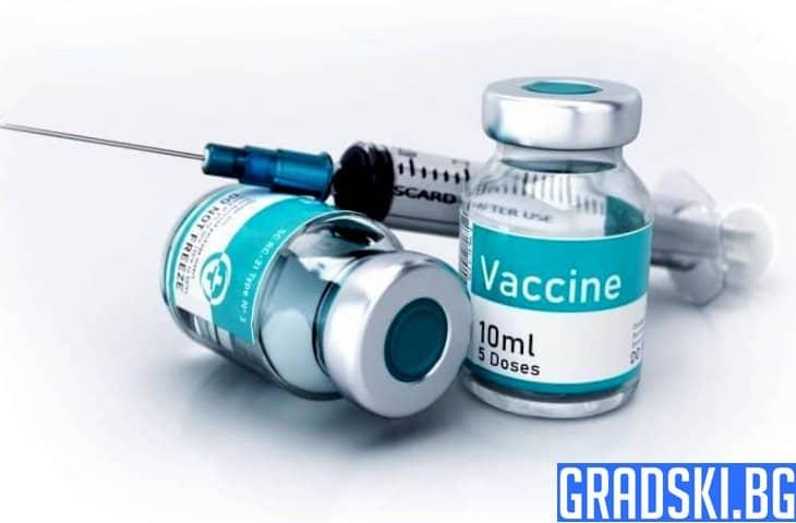 Защо има дисбаланс във фазите на ваксинирането в България