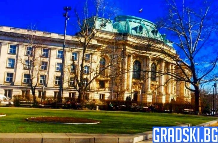 Къде се коренят проблемите на висшето образование в България