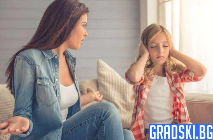 Критики и похвали към децата