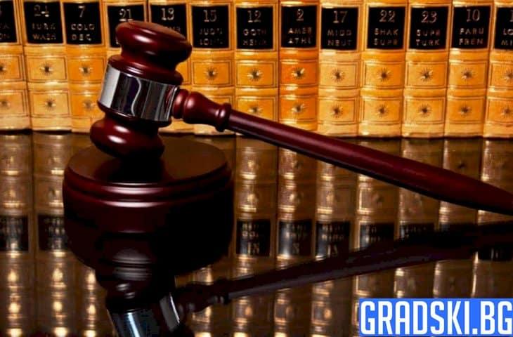 Присъди и затвор в Австралия